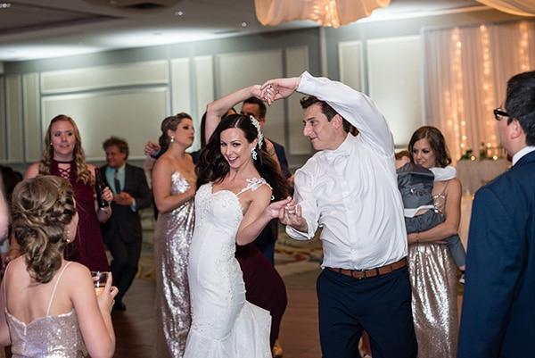 Wedding Reception - first dance